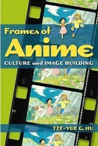 Book Cover Anime